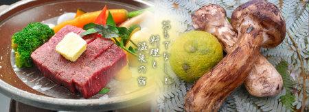 ステーキと松茸.jpg