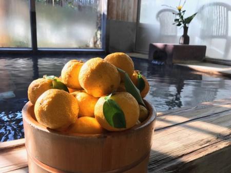 柚子 大浴場