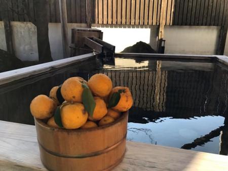 柚子 露天風呂