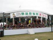 PA250080.JPG